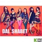 DalShabet Mini Album Vol. 4 - Hit U