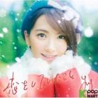 JY (Kang Ji Young) Single Album Vol. 4