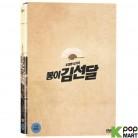 Seondal : The Man Who Sells the River (DVD) (Korea Version)