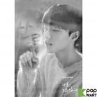 Park Si Hwan Remak Album - 나로 노래하다