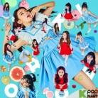 Red Velvet Mini Album Vol. 4 - ROOKIE