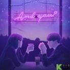 Hong Dae Kwang Mini Album Vol. 4 - AND YOU?