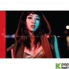 Gong Min Zy (2NE1) - MINZY WORK 01 UNO