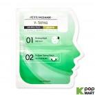ETUDE HOUSE Petite Face Mask V-Taping