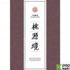 VIXX Mini Album Vol. 4 - 桃源境