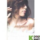 Kan Mi Youn Vol. 1 - Refreshing