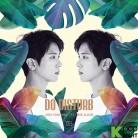 Jung Yong Hwa Mini Album Vol. 1 - Do Disturb (Normal Version)