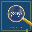 P.O.P Mini Album Vol. 1 - Puzzle Of Pop