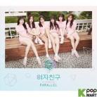 GFriend Mini Album Vol. 5 - PARALLEL