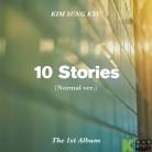 Kim Sung Kyu Album Vol. 1 - 10 STORIES (Normal ver.)