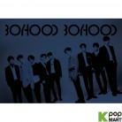 UNB Mini Album Vol. 1 - BOYHOOD