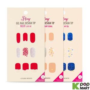 ETUDE HOUSE Play Gel Nail Design Tip