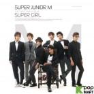 Super Junior M Mini Album Vol. 1 - Super Girl (Korea Version)