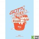 GOT7 - GOT7 WORKING EAT HOLIDAY IN JEJU DVD (3 DISC)