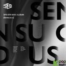 SF9 Mini Album Vol. 5 - Sensuous