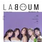 Laboum Single Album Vol. 5 - Between Us