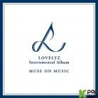 Lovelyz Instrumental Album - Muse On Music (Limited)