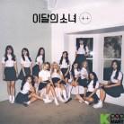 Loona Mini Album - [+ +] (Normal Edition)