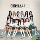 Loona Mini Album - [+ +] (Limited Edition)