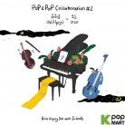 N.Flying (Yoo Hwe Seung) - Kim Hyung Suk With Friends Pop & Pop Collaboration 2 Collaboration 2 Yoo Hwe Seung X O.ZO