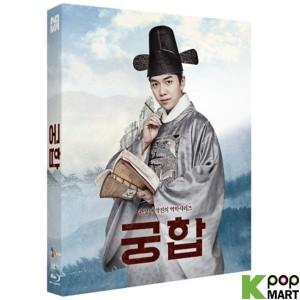 The Princess And The Matchmaker (Blu-ray) (Korea Version)