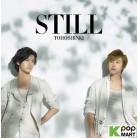 Dong Bang Shin Ki - STILL (CD+DVD) (Limited Edition) (Korea Version)