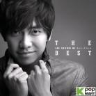 Lee Seung Gi Best Album - The Best
