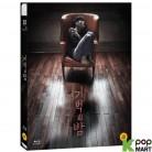 Forgotten (Blu-ray) (Korea Version)