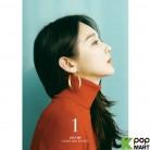 Kang Min Kyung (Davichi) Album Vol. 1 - JUST ME