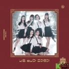 S.I.S Single Album Vol. 3 - Always Be Your Girl