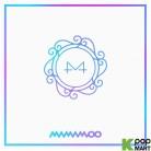 MAMAMOO Mini Album Vol. 9 - WHITE WIND