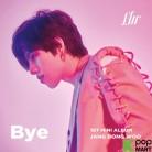 Jang Dong Woo Mini Album Vol. 1