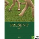 EXO - PRESENT : gift (Photobook)