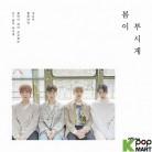 N.Flying Mini Album Vol. 5 - Spring Shining