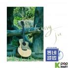 Dongne Album - Chung Ju (Various Artist)