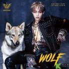 Kim Woo Sung (The Rose) Mini Album Vol. 1 - WOLF