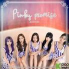 Busters Mini Album Vol. 3 - Pinky Promise (Random)