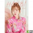 HAUBI Single Album Vol. 1