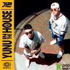 KIRIN EP - YUNU IN THE HOUSE