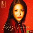 Kang Si Won Mini Album Vol. 1 - SUPA DIVA