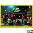 1THE9 Mini Album Vol. 2 - Blah Blah