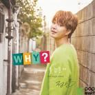 JEONGMIN Single Album Vol. 2 - Why?