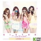 Sistar - Loving U (Summer Special Album)
