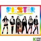 Fiestar Single Album Vol. 1 - Debut single