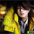 Lose Your Mind feat. Yutaka Furukawa from Doping Panda (SINGLE+DVD)