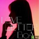 BoA Single - Love Letter (Korea Version)