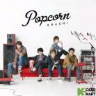 Arashi Vol. 11 - Popcorn (First Press Limited Edition)