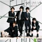 Wild At Heart (Normal Edition)(Korea Version)