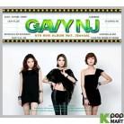 GAVY NJ Vol. 6 Part. 1 - Gavish