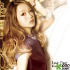 Nishino Kana - Love Place (Korea Version)